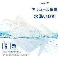 立体マスク10枚入白黒布マスク3D洗えるマスク伸縮性フィルターシートポケット付き在庫あり花粉対策風邪対策咳送料無料
