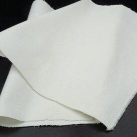【岡山デニム】ホワイトデニム 13.5オンス 綿 コットン100%【デニム生地】【岡山県産】