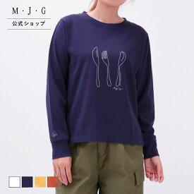 【M・J・G公式】 [SALE] エムジジェ/プリント長袖Tシャツ/レディース オフホワイト イエロー ネイビー オフホワイト ネイビー アーモンド トップス Tシャツ デニム ミセス きれいめ [春夏] GMT214