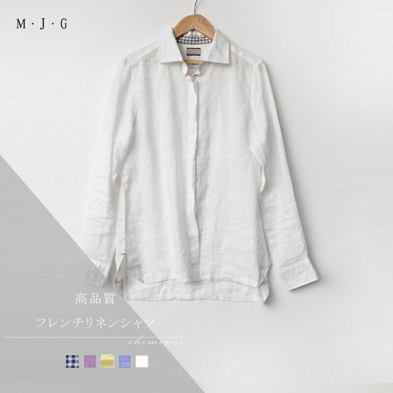 M・J・G エムジジェ フレンチリネンシャツ ◆レディース トップス◆ size 1-3 【SALE】 ハルナツ GMT580