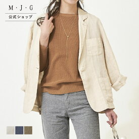 【M・J・G公式】 エムジジェ/リネンジャケット/レディース ネイビー エクリュ ジンジャーブラウン アウター 上着 ジャケット ミセス きれいめ [2019 Summer Sale] [SALE] [春夏] GMT662
