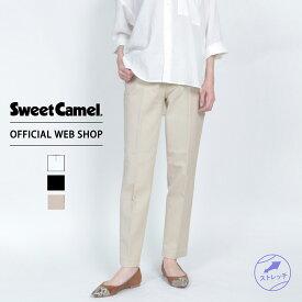 【30%OFF】 Sweet Camel スウィートキャメル シガレットパンツ レディース カラーパンツ シガレット 55-64cm オフホワイト ブラック 黒 ベージュ アンクル フルレングス きれいめ 通勤 ストレッチ らくちん [春夏] [SALE] CA6316 Z500