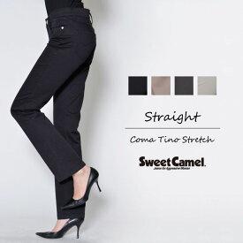 【Sweet Camel公式】 スウィートキャメル/ストレート/レディース ブラック ライトブラウン ベージュ ダークブラウン ストレート フルレングス カラーパンツ [SALE] [秋冬] CA6322