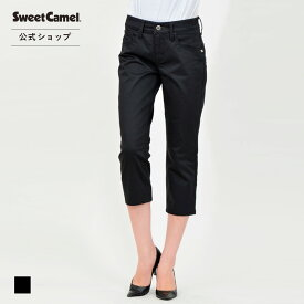 【Sweet Camel公式】 スウィートキャメル/HANDSOMEクロップド/レディース 濃色USED 中色USED ホワイト ブラック ボトムス ストレート クロップド アンクル クロップド デニム ジーンズ カラーパンツ [SALE] [春夏] SC5146