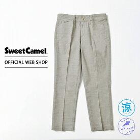 【Sweet Camel公式】 [SALE] スウィートキャメル/カプリ/レディース ブラック ブルー カーキ ストレート クロップド アンクル クロップド カラーパンツ [春夏] SC5166