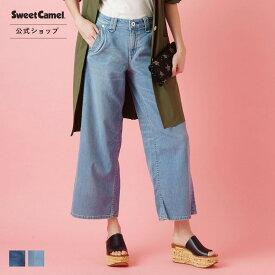 【Sweet Camel公式】 スウィートキャメル/デザインワイド/レディース 濃色USED 中色USED ホワイト ワイド フルレングス デニム ジーンズ カラーパンツ [SALE] [春夏] SC5304