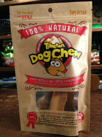 Mount Tibet Dog Chewマウントチベットドッグチュー無添加ヤクミルクガムLサイズ約110g歯石、口臭対策自然派長持ちガム