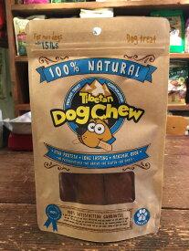 Mount Tibet Dog Chewマウントチベットドッグチュー無添加ヤクミルクガムSサイズ3本入約100g歯石、口臭対策自然派長持ちガム