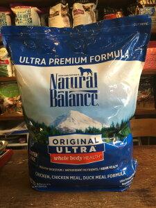 【送料無料!】Natural Balanceナチュラルバランスドライドッグフード5.45kgホールボディヘルス【12時までの御注文で即日発送】