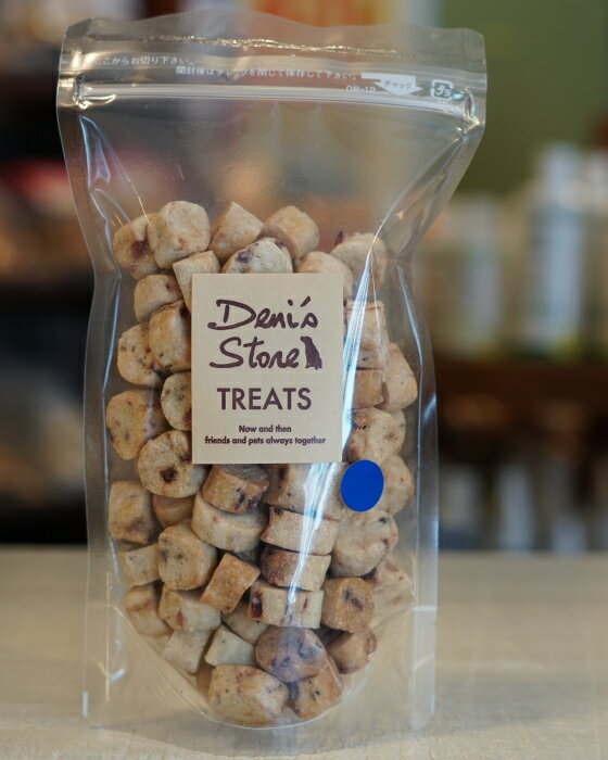 数量限定!新発売!DENI'S STOREオリジナル北海道産無添加クッキー北海道産無農薬大豆おからクッキーオーガニックベリーミックスレターパック510(3袋まで)可能