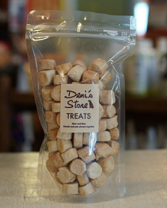 数量限定!!DENI'S STOREオリジナル北海道産無添加クッキー道産大豆おからクッキーレターパック510(3袋まで)可能