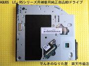 新品シャープ純正部品R5シリーズBDレコーダー内蔵AQUOS用BDドライブユニットLC-26R5LC-32R5LC-40R5全国送料無料在庫有ります