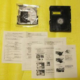 BHR4シリーズ用 BW4シリーズ用 三菱 液晶テレビ REAL 補修用純正部品 新品 BDドライブユニット
