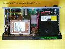 冷却ファン シャープ純正部品 004 277 0032 新品 BDレコーダー用 BD-S520 BD-S550 BD-S560 BD-S570 BD-T510 BD-T1100 …