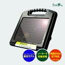待望の小型ソーラー電気柵本器 ソーラーガード50(1反張り(オンライショップ限定モデル、10a用/周囲250m/最大3段張…