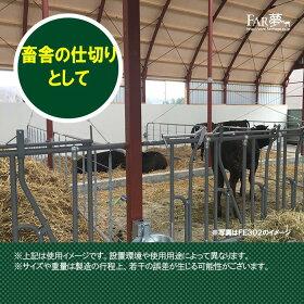 【幅2410mm×高さ995mm】放牧地の出入口や畜舎の仕切りにファームゲートFE242