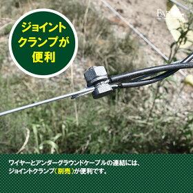 電気柵ワイヤーを埋設したい時に!アンダーグラウンドケーブル