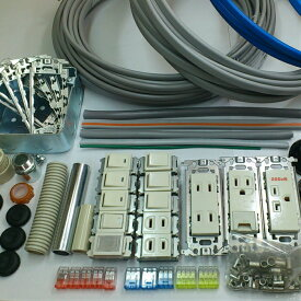 2019年度 第一種電気工事士 技能試験対策教材 器具・電線セット