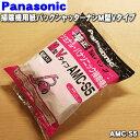 Amc s5