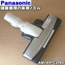Amv85p c208d