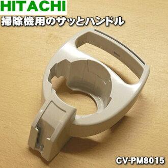 供日立吸尘器使用迅速是1个方向盘★