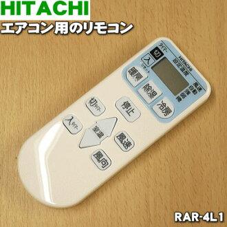 1个供日立空调使用的遥控★
