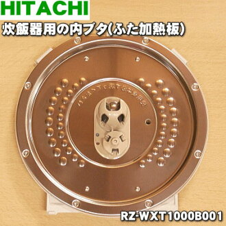 Hitachi rice cooker RZ-MV 100 K, RZ-MG 10 J, RZ-MX J 100 for lid heating plate (in pig Assembly) ★ one