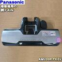 Amv99r fk0v