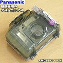 Amc88k 110n