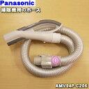 Amv94p c206