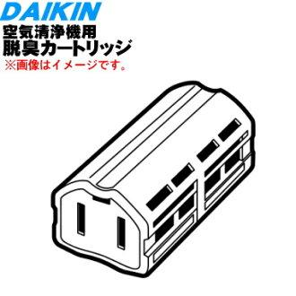1个供大金空气洁净器使用的除异味墨盒味道torupu(白)★※KAC797A4W(99A0373)被在这里合并起来了。
