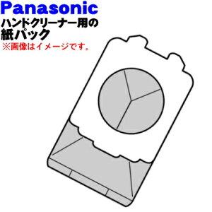 パナソニックハンドクリーナー用の紙パック 防臭加工ナショナル純正品★12枚入【Panasonic PHC-PA1KD】【純正品・新品】【60】