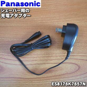 Nationalpanasonicscegbahram dash es3176,es3175,es3171 充电器适配器 ★ 1 不是 * 控制台销售。