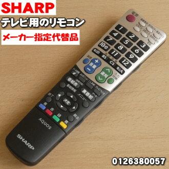 改为了供尖锐的液晶电视使用的(TV)纯正的遥控AQUOS碱水秃★1个替换品。