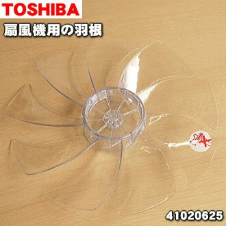 Feather (I jump and jump) ★ one for the TOSHIBA electric fan ※Depending on the timing of the order, I may have time to sending it. ※The spinner is other selling.