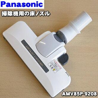 ※管嘴★一个※亲管嘴+孩子管嘴供供松下松下电器吸尘器MC-P99WE6,MC-P990WS,MC-P9000WX,MC-P900WX,MC-P900W使用的的床铺使用的的安排货号被改变了。