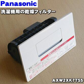 1个供松下鼓式电洗衣烘干机使用的干燥过滤器★※供白(W)使用。