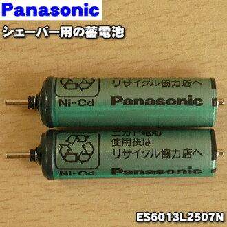 내쇼날 파나소닉 쉐이버 ES6015, ES6013용의 축전지★1개※1대의 교환에 필요한 분만큼 세트가 되어 있습니다.