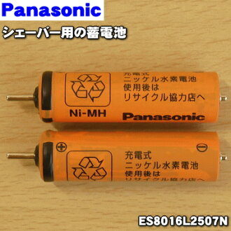 蓄电池★一个1台※供松下松下电器剃须刀羊羔冲刺ES8016,ES8988,ES8940,ES8960使用的的交换需要,并且被设置