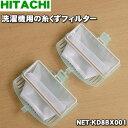 Net kd8bx001