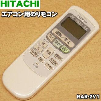 日立空调 RAS 22ARX,RAS-22HRX,RAS 22RXM,RAS 2200RX,RAS 2200WJ,RAS-2209RX,RAS 2209RYX,RAS-25ARX,RAS 25HRX,RAS 25RXM,RAS-2500RX,等 ★ 之一的远程控制已更改到新的部件。
