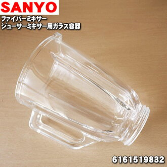 Sanyo mixer SM-L57, SM-L56 glass containers only ) ( mixer Cup glass ★ 1