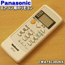 Cwa75c3026x