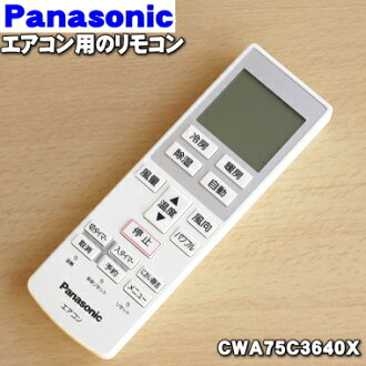 政务司司长-220CF,Nationalpanasoniceacon CS 280CF CS 220CFR OE 远程 ★ 1