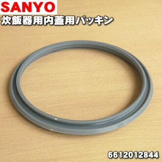 Sanyo rice cooker ECJ-JK18, ECJ-IK18 (for in the pig for packing ★ 1