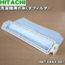Net d8ax001