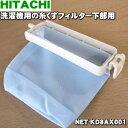 Net kd8ax001