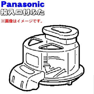 ナショナルパナソニックフードプロセッサー MK-K41, MK-K45, MK-K46, MK-K47, MK-K48, MK-K5, MK-K50, MK-K51, MK-K55, MK-K56, MK-K57, MK-K58, MK-K7, MK-K70, MK-K78, MK-K80, MK-K81 for injection with lid ★ 1