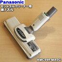Amc99r ma0g