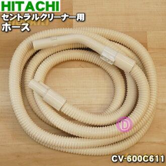 히타치 중앙 청소 시스템 CV-921 CK, CV-911 CP, CV-601 CP용 호스★1개